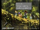 Final Fantasy IX  Archiv - Screenshots - Bild 7