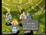 Final Fantasy IX  Archiv - Screenshots - Bild 6