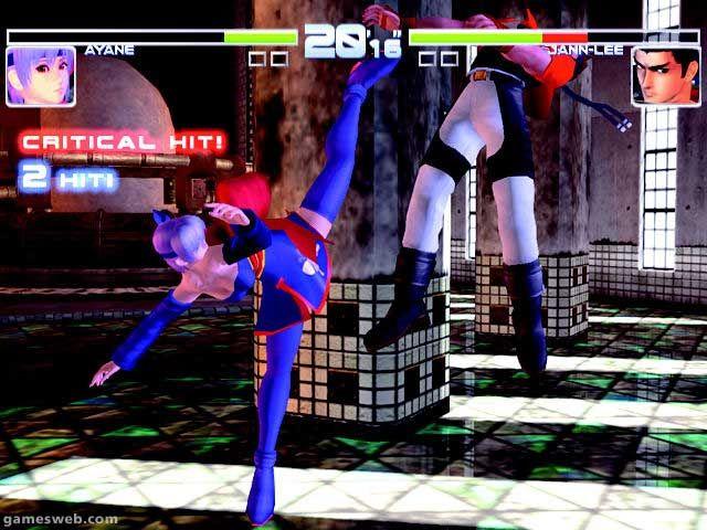 Dead or Alive 2  Archiv - Screenshots - Bild 40