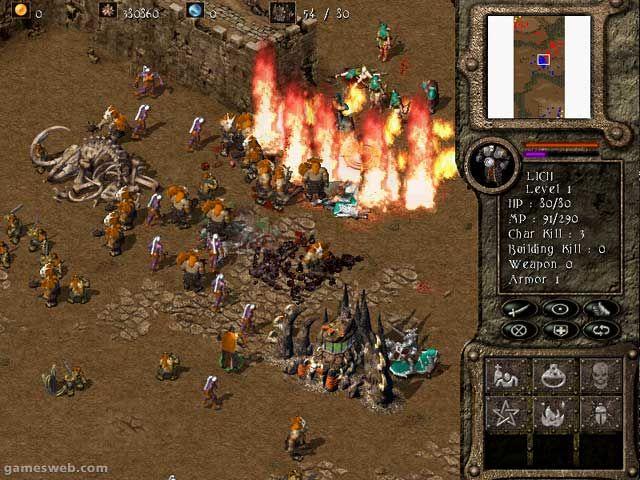 Kingdom Under Fire Screenshots Archiv - Screenshots - Bild 13