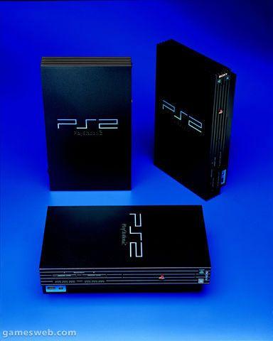 PlayStation 2 - Screenshots - Bild 4