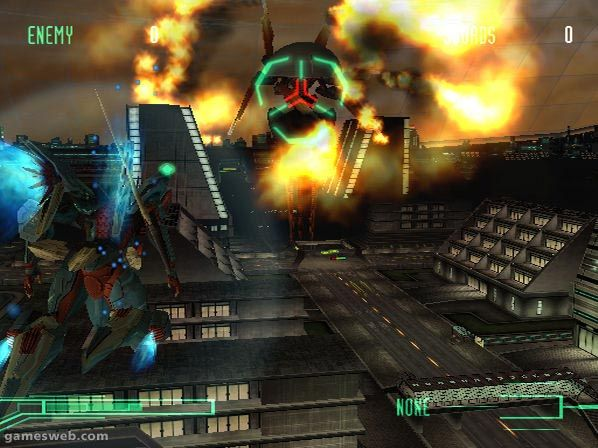 Zone of the Enders  Archiv - Screenshots - Bild 2