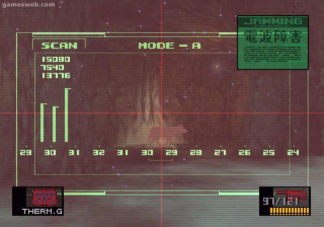 Metal Gear Solid - Screenshots - Bild 2