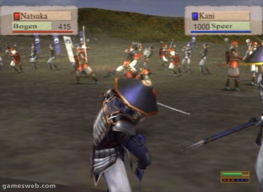 Kessen - Screenshots - Bild 15