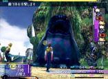 Final Fantasy X  Archiv - Screenshots - Bild 38