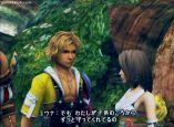 Final Fantasy X  Archiv - Screenshots - Bild 41