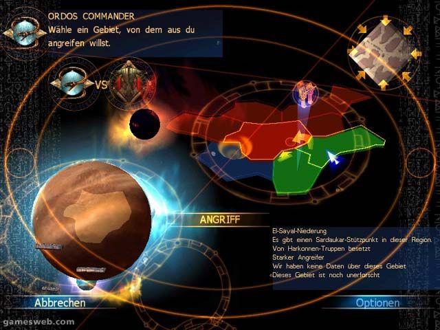 Emperor - Schlacht um Dune - Screenshots - Bild 13
