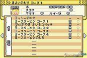 Super Mario Advance 2  Archiv - Screenshots - Bild 16