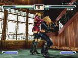 Blood Roar: Primal Fury  Archiv - Screenshots - Bild 4
