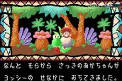 Super Mario Advance 3: Yoshi's Island - Screenshots - Bild 14