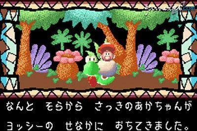 Super Mario Advance 3: Yoshi's Island - Screenshots - Bild 14