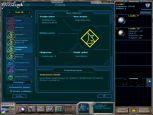 Galactic Civilizations - Screenshots - Bild 15