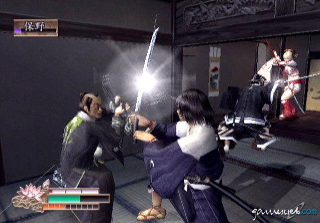 Way of the Samurai 2  Archiv - Screenshots - Bild 2