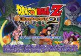 Dragon Ball Z: Budokai 2  Archiv - Screenshots - Bild 7
