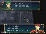 Fire Emblem: Path of Radiance  Archiv - Screenshots - Bild 18