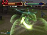 Fire Emblem: Path of Radiance  Archiv - Screenshots - Bild 15
