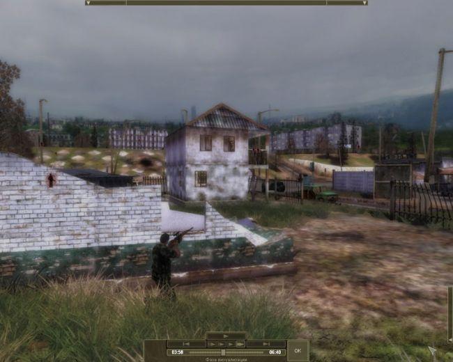 ALFA: Antiterror  Archiv - Screenshots - Bild 7