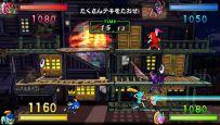 Viewtiful Joe: Red Hot Rumble (PSP)  Archiv - Screenshots - Bild 8