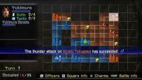 Samurai Warriors: State of War (PSP)  Archiv - Screenshots - Bild 13