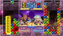 Capcom Puzzle World (PSP)  Archiv - Screenshots - Bild 9