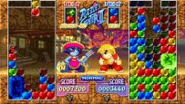 Capcom Puzzle World (PSP)  Archiv - Screenshots - Bild 5