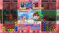 Capcom Puzzle World (PSP)  Archiv - Screenshots - Bild 8