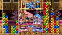 Capcom Puzzle World (PSP)  Archiv - Screenshots - Bild 3