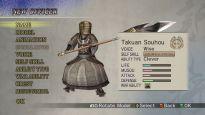 Samurai Warriors 2 Empires  Archiv - Screenshots - Bild 10
