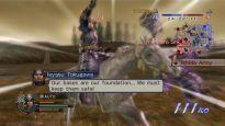 Samurai Warriors 2 Empires  Archiv - Screenshots - Bild 25
