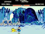 Konami Arcade Classics (DS)  Archiv - Screenshots - Bild 9