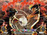 Naruto: Ultimate Ninja 2  Archiv - Screenshots - Bild 26