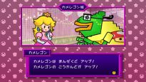 Super Paper Mario  Archiv - Screenshots - Bild 52