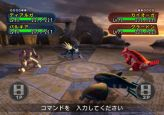 Pokémon Battle Revolution  Archiv - Screenshots - Bild 12