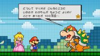 Super Paper Mario  Archiv - Screenshots - Bild 36