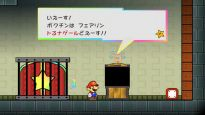 Super Paper Mario  Archiv - Screenshots - Bild 43