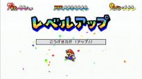 Super Paper Mario  Archiv - Screenshots - Bild 12