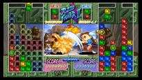 Super Puzzle Fighter II Turbo HD Remix  Archiv - Screenshots - Bild 7