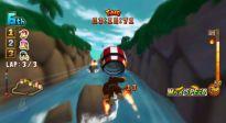 Donkey Kong Jet Race Archiv - Screenshots - Bild 41