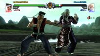 Virtua Fighter 5  Archiv - Screenshots - Bild 9