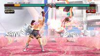 Tekken 5: Dark Resurrection Online  Archiv - Screenshots - Bild 5