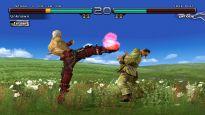 Tekken 5: Dark Resurrection Online  Archiv - Screenshots - Bild 3