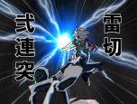 Naruto: Ultimate Ninja 2  Archiv - Screenshots - Bild 6