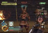 Samurai Warriors: Katana  - Screenshots - Bild 11
