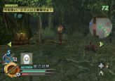 Samurai Warriors: Katana  - Screenshots - Bild 3
