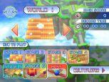 Namco Museum Remix - Screenshots - Bild 12