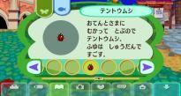 Animal Crossing: Let's Go to the City - Screenshots - Bild 35