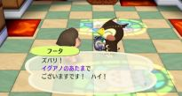 Animal Crossing: Let's Go to the City - Screenshots - Bild 40