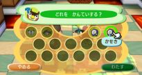 Animal Crossing: Let's Go to the City - Screenshots - Bild 59