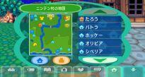 Animal Crossing: Let's Go to the City - Screenshots - Bild 48