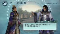 Dynasty Warriors 6 Empires - Screenshots - Bild 2